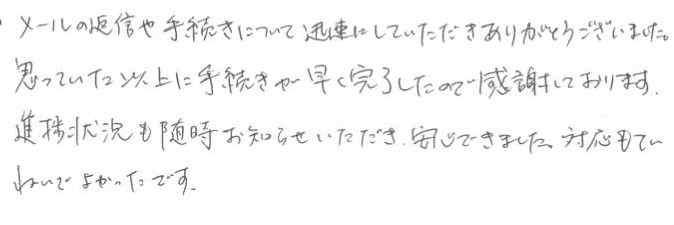 ゆうちょ銀行(郵便局)の預金相続について