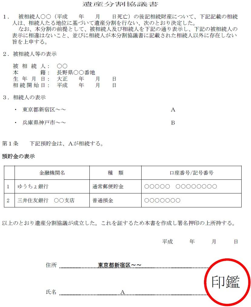 証明書形式の文例