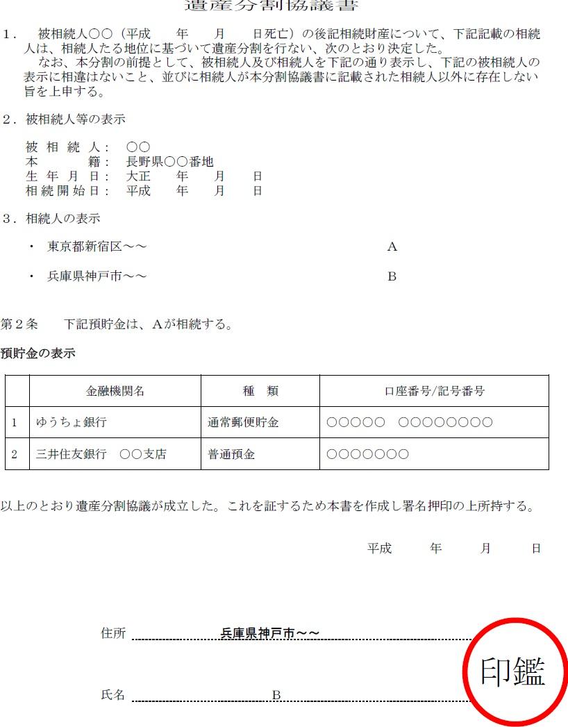 証明書タイプの文例